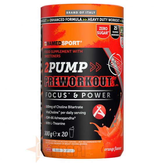 Named Sport 2Pump Preworkout 300 gr