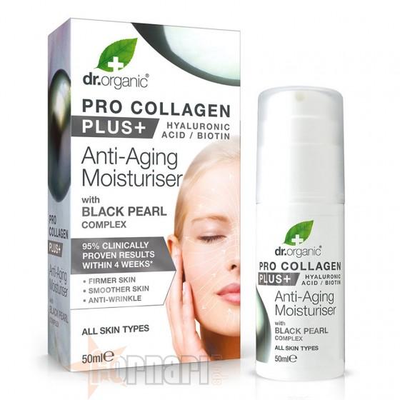 Optima Pro Collagen Plus con Black Pearl Complex 50 ml