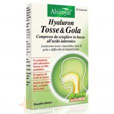 CAGNOLA ALSIROYAL HYALURON TOSSE & GOLA 30 CPR