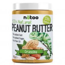 NATOO 100% NATURAL PEANUT BUTTER CRUNCHY 1 KG