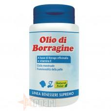 NATURAL POINT OLIO DI BORRAGINE 100 PERLE