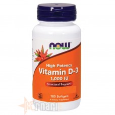 NOW FOODS VITAMINA D-3 1000IU 180 PERLE