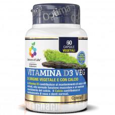 OPTIMA VITAMINA D3 VEG 60 CPS