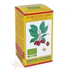 VEGETAL PROGRESS FORTEDO-BIO 48 CPS