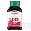 JAMIESON VITAMINA C+D3 75 CPR